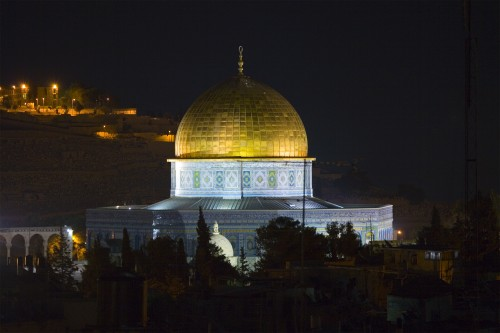 Did a UFO really fly over the Dome of the Rock in Jerusalem?